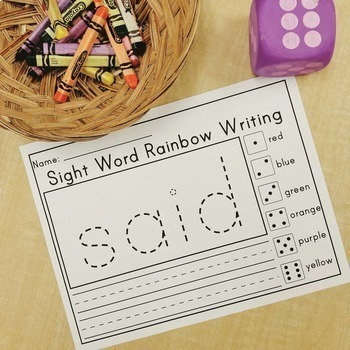 Sight Word Rainbow Writing Worksheets for Kindergarten Students