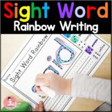 Sight Word Rainbow Writing Worksheets for Kindergarten