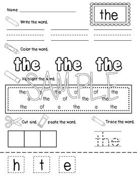 Sight Word Read It, Write it, Find It, Make It, Trace It BUNDLE