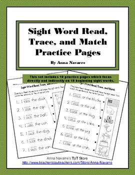 Sight Word Read, Trace, and Match Practice Pages