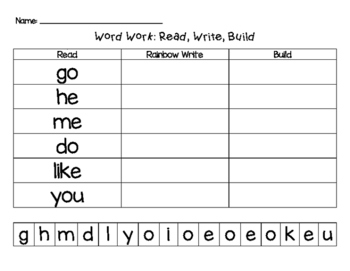 Sight Word - Read, Write, Build Worksheets