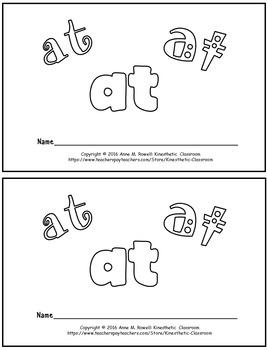 Sight Word Activity - Sight Word Book - AT