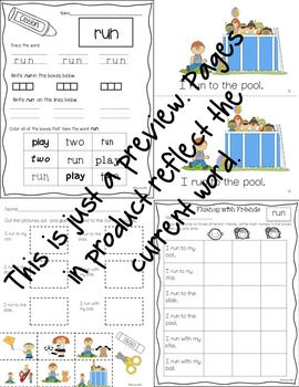 Sight Word Reader, Fluency and Word Work (RUN)