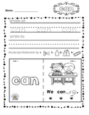 Sight Word Reading Center