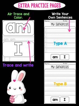 Sight Word Fluency Passages - Reading Forest Bunny Level 1 - FREEBIE
