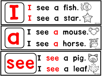 Sight Word Reading Strips for Kindergarten with Differentiation Set 1