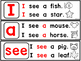 Sight Word Reading Strips for Kindergarten with Differenti