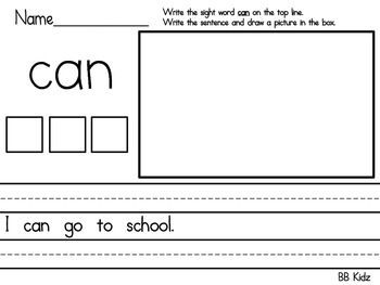 Sight Word Recognition / High Frequency Words / Kindergarten