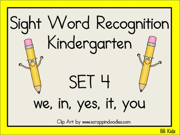 Sight Word Recognition Kindergarten Set 4