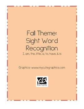 FALL THEME: Sight Word Recognition (Reading Street)