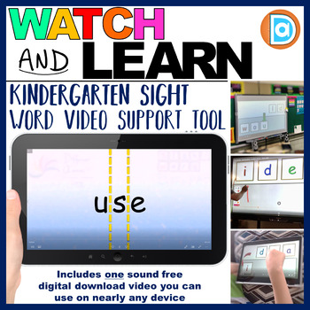 Sight Word Resource for Inclusion Classrooms | 1st Grade | Use