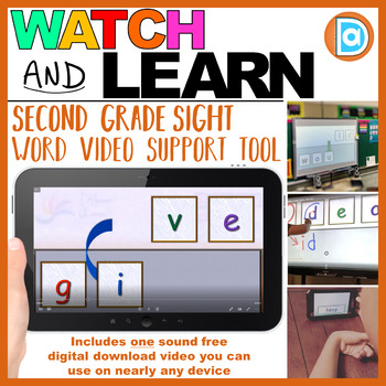 Sight Word Resource for Inclusion Classrooms | 2nd Grade | Give