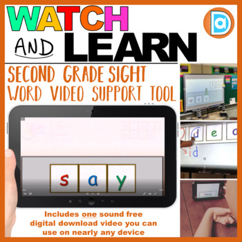Sight Word Resource for Inclusion Classrooms | 2nd Grade | Say
