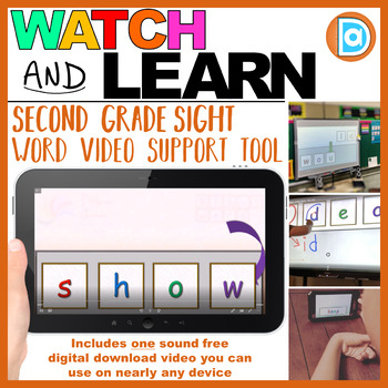 Sight Word Resource for Inclusion Classrooms | 2nd Grade | Show