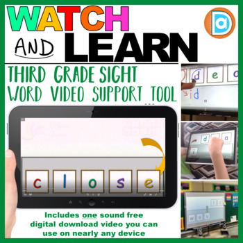Sight Word Resource for Inclusion Classrooms | 3rd Grade | Close