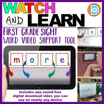 First Grade Sight Word Tool for General and Special Education | More