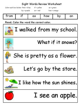 Sight Word Review Activity
