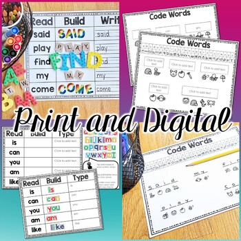 Sight Word Review Bundle - Dolch Pre-Primer