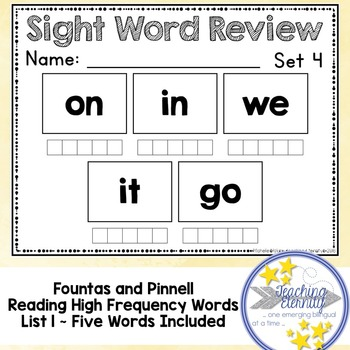 Sight Word Review Set 4
