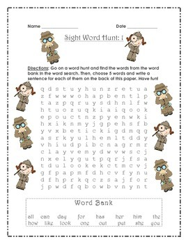 Sight Word Review Word Searches