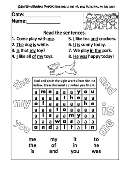 Sight Word Review (the, me, is, my, of, and, it, in, you, to, he, was)