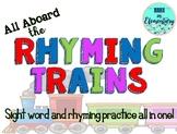 Sight Word Rhyming Trains