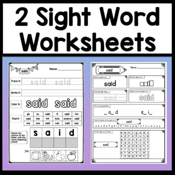 Sight Word SAID {2 Sight Word Books and 4 Worksheets!}