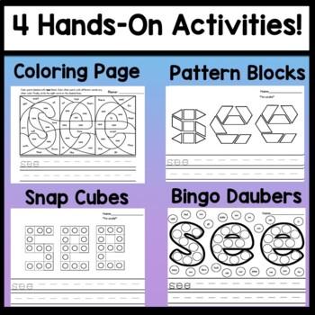 Sight Word SEE Mini Bundle {2 Mini Books and 4 Worksheets!}