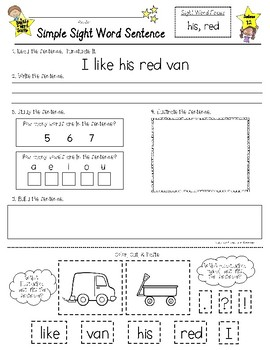 Sight Word SENTENCES --- Sight Word Savvy