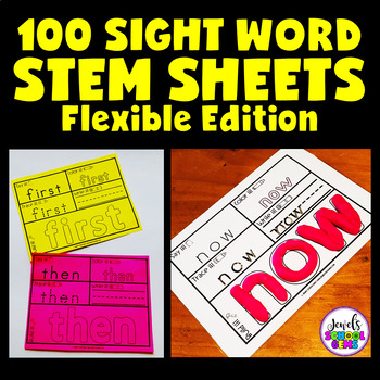 Sight Word STEM Sheets for Kindergarten and 1st Grade BUNDLE