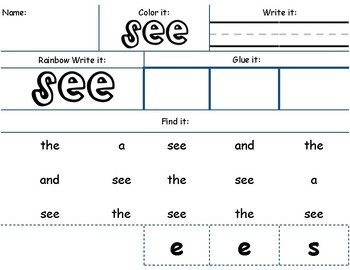 Sight Word Sampler
