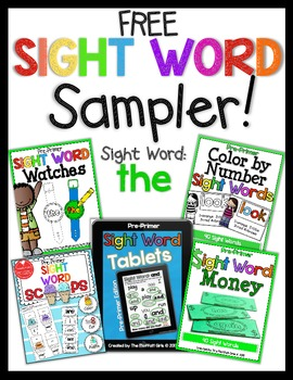 Sight Word Sampler (FREEBIE)