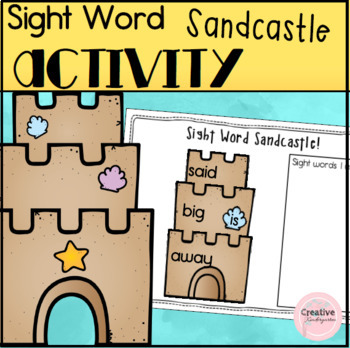 Sight Word Sandcastle Literacy Center Activity for Kindergarten for Summer