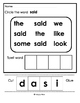 Sight Word Savvy