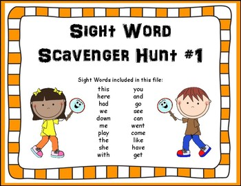 Sight Word Scavenger Hunt #1