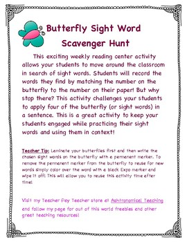 Sight Word Scavenger Hunt (Butterfly)