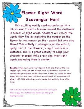 Sight Word Scavenger Hunt (Flower)