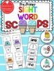 Sight Word Scoops (The BUNDLE)