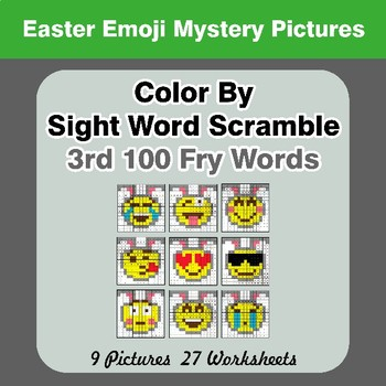 Sight Word Scramble - Easter Emoji Mystery Pictures - 3rd 100 Fry Words