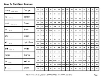 Sight Word Scramble - St. Patrick's Day Emoji - 1st 100 Fry Words