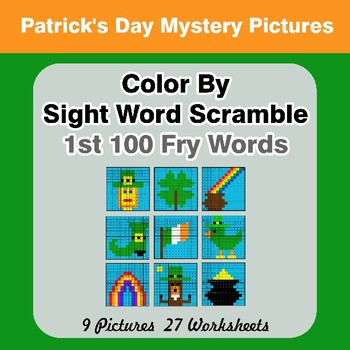Sight Word Scramble - St. Patrick's Day Mystery Pictures - 1st 100 Fry Words
