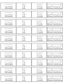 Sight Word Scramblers Cut and Paste