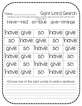Sight Word Search #1
