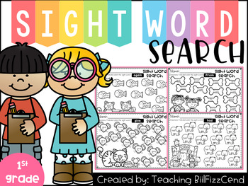Sight Word Search (1st Grade)