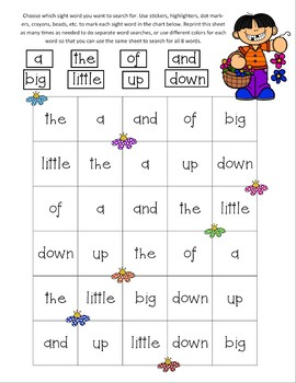 Sight Word Search - 48 first sight words for preschool and kindergarten