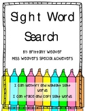 Sight Word Search Demo