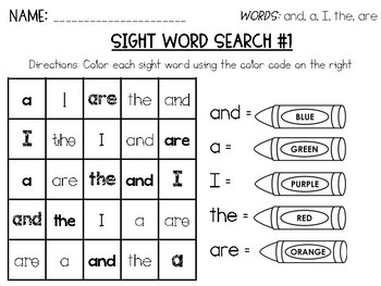 Sight Word Search (First 50 Fry Words)