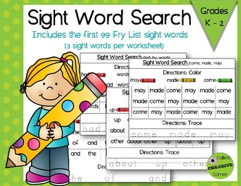 Sight Word Search - Fry List First 99