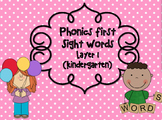 Sight Word Search Game (Kindergarten)