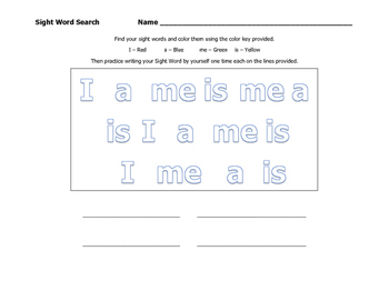 Sight Word Search - I, a, is, me